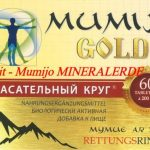 Mumijo GOLD, 60 Tabletten zu je 200 mg